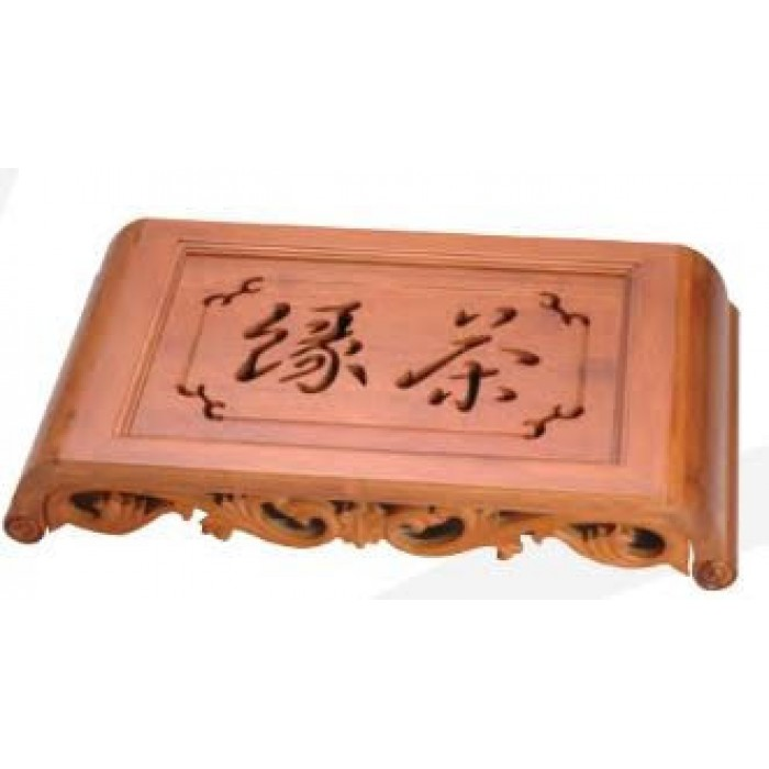 Wooden Tray tea table